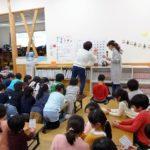4月から学童クラブをご利用になる保護者の皆様へ(お知らせ)